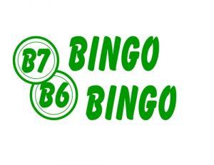 Bingo_Bingo_Logo